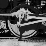 Rad Lokomotive sw, Foto